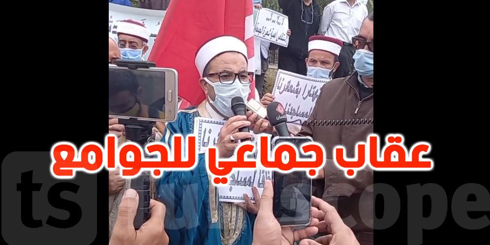 مظاهرة من أجل إعادة فتح الجوامع لصلاة الجمعة