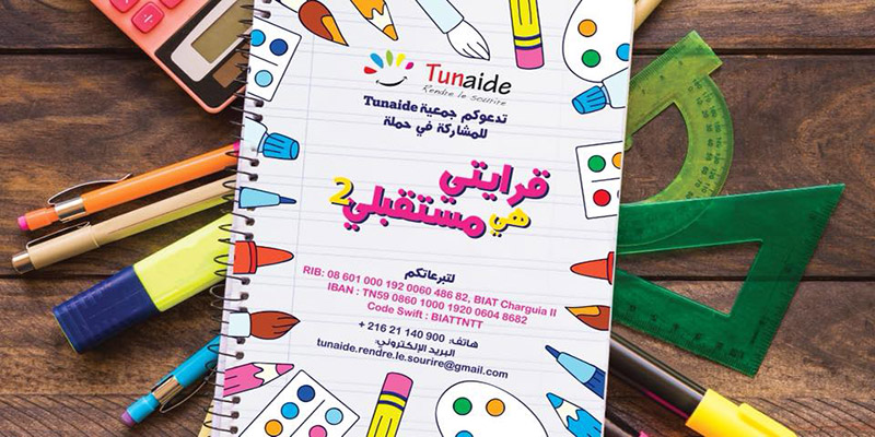 L'association TUNAIDE lance son action '' Krayti Heya Mosstakbli ''