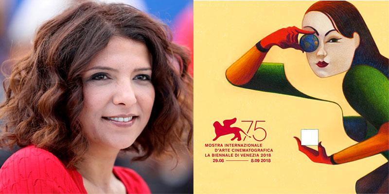 En vidéo : La réalisatrice tunisienne Kaouther Ben Hania membre du jury de la 75ème édition de La Mostra de Venise