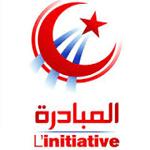 استقالة جماعية لأعضاء المكتب المحلي لحزب المبادرة بالمنستير