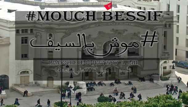 Ramadan : Une manifestation pour dire NON à la fermeture des cafés et restaurants…