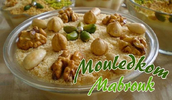 Trois jours de congé à l'occasion du Mouled