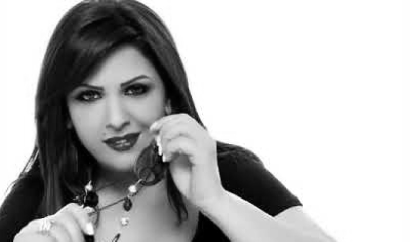 Mounira Hamdi est décédée