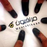 Rapport sur le déroulement du 1er jour de scrutin à l'étranger : Mourakiboun relève des irrégularités (vidéo)