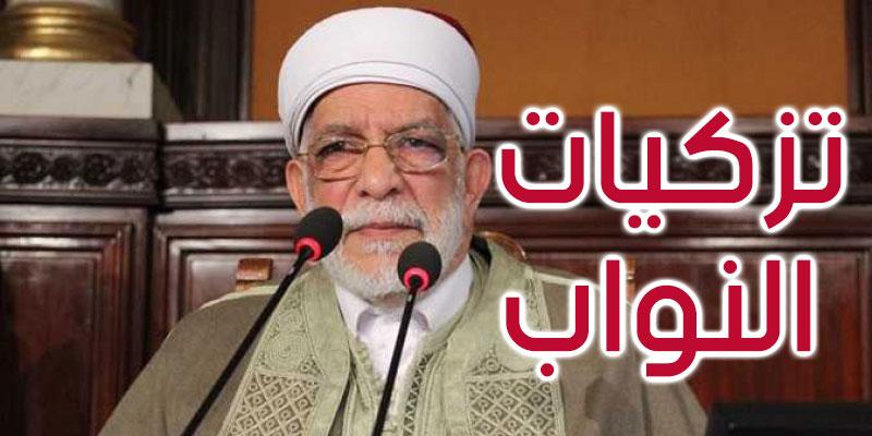 بالأسماء، قائمة المزكّين للمرشح للرئاسية عبد الفتاح مورو