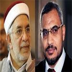 Abdelfattah Mourou appelle à sanctionner Sahbi Atig au sein du Parti