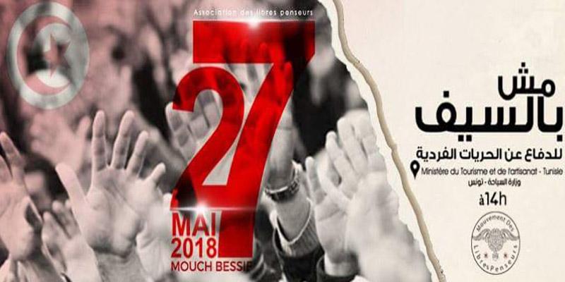 La marche #MouchBessif pour la liberté de conscience