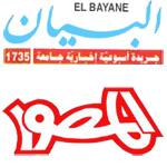 Al Bayan et Al Mousawar n'ont pas été distribués