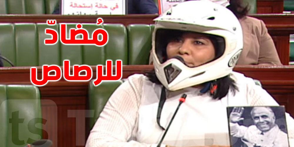 بالصور: عبير موسي بلباس مضادّ للرصاص