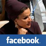 Cheikha Moza aux Tunisiens : ''La bouche oublie vite la main qui lui donne à manger''