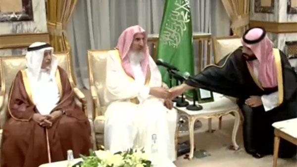 مفتي السعودية لولي العهد: أبايعك على كتاب الله