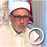En vidéo, l'annonce du Mufti pour le 1er jour du mois de Ramadan