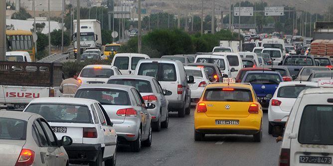 العاصمة بلا سيارات اليوم الأحد