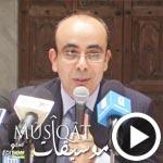 En vidéo : Présentation du programme de la 9ème édition de 'Mûsîqât'