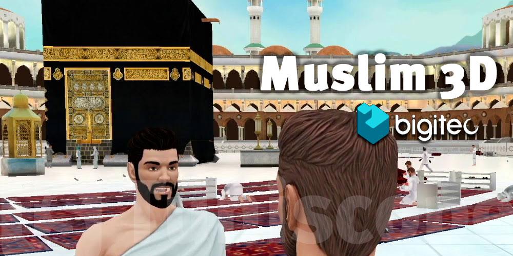 Si vous ne pouvez pas faire votre pèlerinage, essayez le virtuel