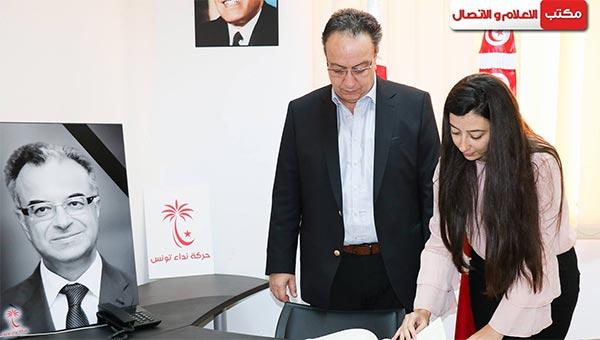 مريم سليم شاكر تنظمّ للهيئة السياسية لحزب حركة نداء تونس