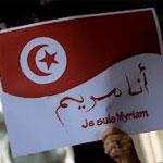 L'OMCT : La cour d'appel de Tunis rend justice à Myriam Ben Mohamed