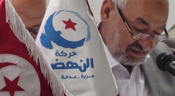 حركة النهضة تقرر دعم مرشح حركة نداء تونس في الانتخابات التشريعية الجزئية بألمانيا