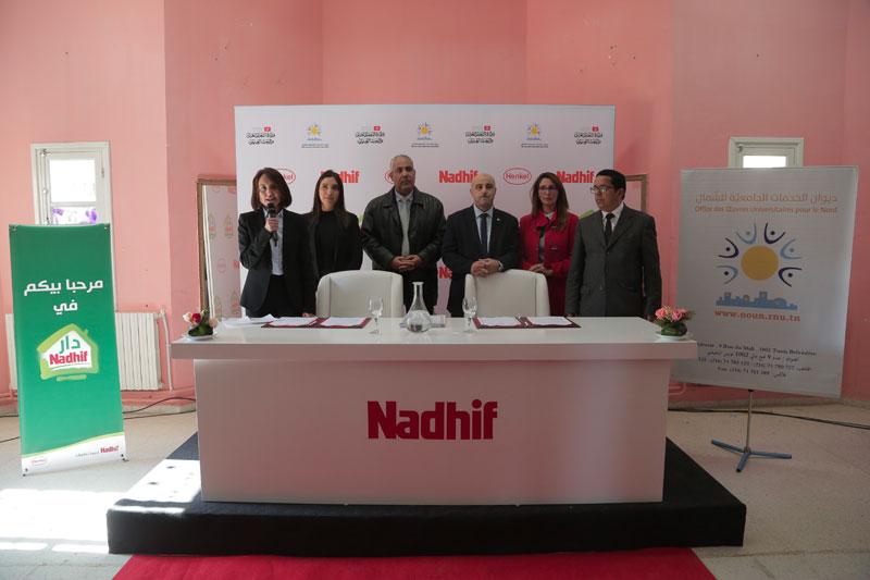 nadhif-291119-8.jpg