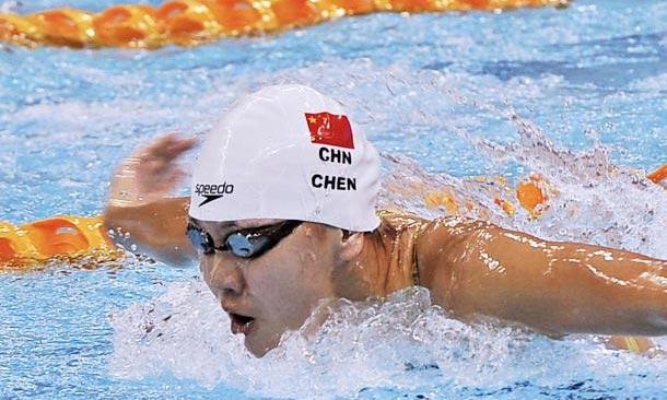 Rio 2016: 2 athlètes exclus des JO pour dopage