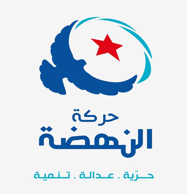 حركة النهضة تنفي لقاء الغنوشي بالمرشح السابق للرئاسة الليبية