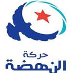 النهضة تترأس لجنة الفلاحة و الأمن الغذائي و التجارة بمجلس نواب الشعب