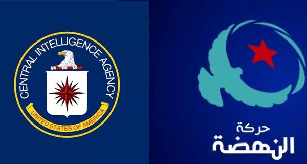 المخابرات الأمريكية تستثني ''النهضة'' من قائمة الإرهاب