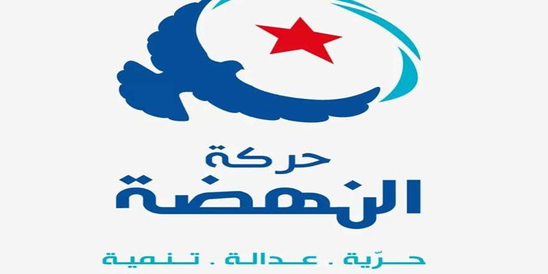 النهضة تؤكد حقها في التتبع القضائي بعد إدراج اسم رئيسها في دعوى الانقلاب