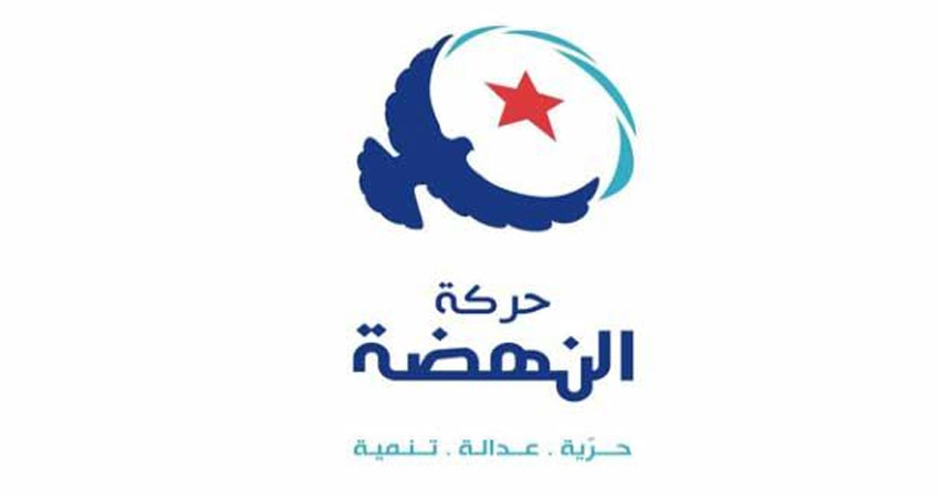 حركة النهضة تقترح التمديد في فترة تسجيل الناخبين