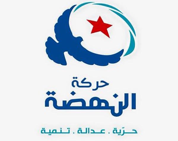 حركة النهضة تهنئ الحكومة العراقية