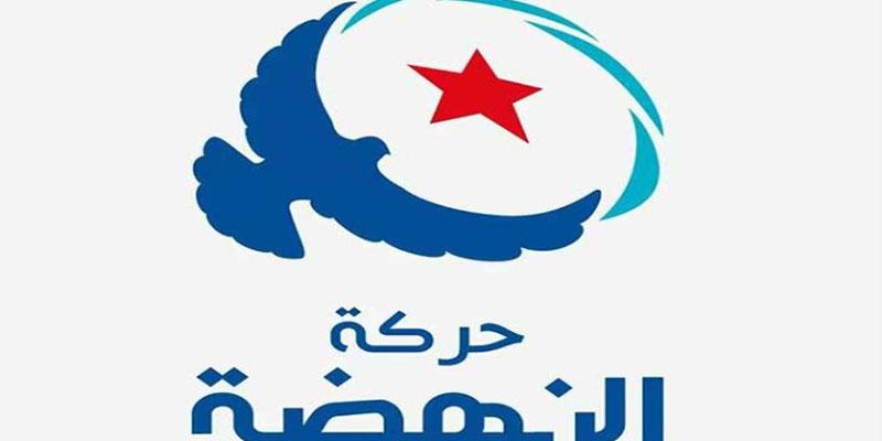 النهضة تدين حملات التشويه ضد قياداتها وتؤكد أن الأساليب النوفمبريّة لن تنطلي على الرأي العام