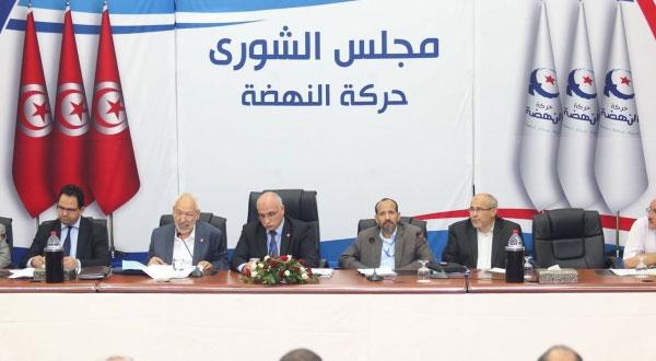 مجلس شورى النهضة يعقد اجتماعه بداية من الغد الجمعة