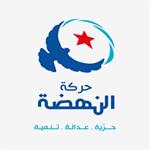 عبد اللطيف المكي :تراجع النهضة في الإنتخابات سببه أزمة إتصال بينها و بين الشعب التونسي