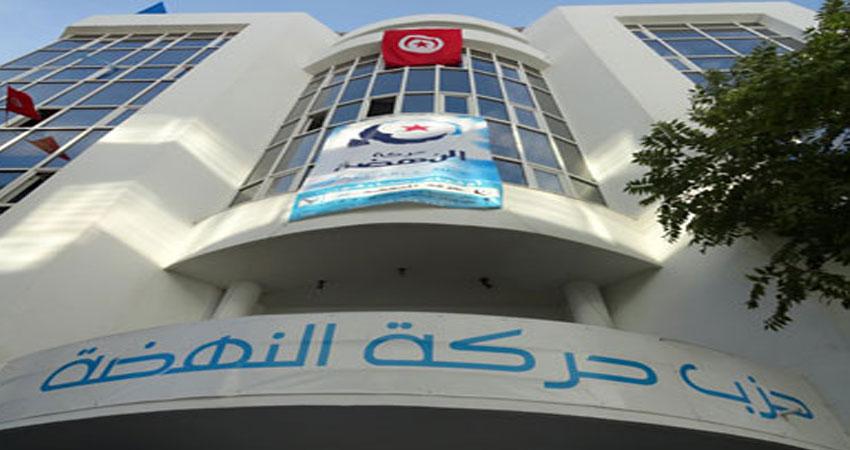 النهضة تدعو لمحاسبة المتورطين في اهدار المال العام