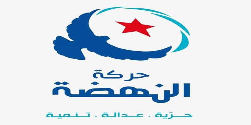 النهضة تعلن غدا عن موقفها من حكومة الياس الفخفاخ