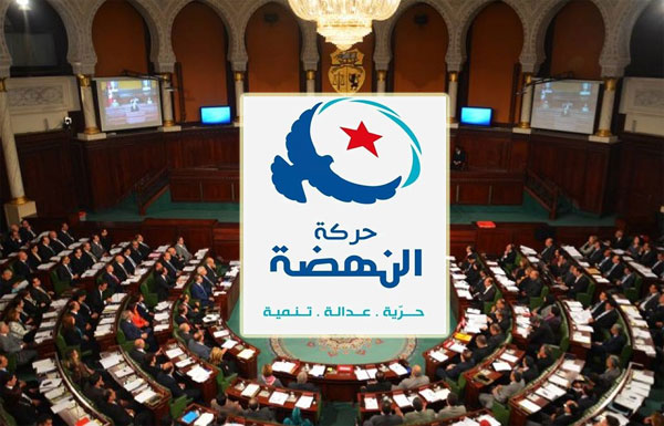 تزامنا مع الجلسة: حركة النهضة تحسم قرارها وتسحب الثقة من حكومة الحبيب الصيد