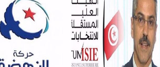 حركة النهضة تدعو شفيق صرصار وزميليه إلى التراجع عن الاستقالة