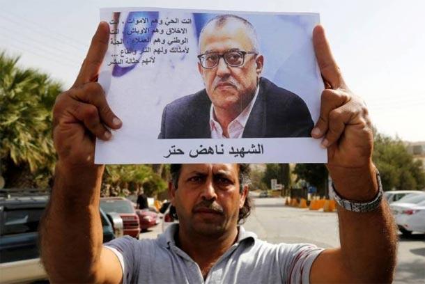 L'assassin de l'écrivain jordanien Nahed Hattar est un ancien imam
