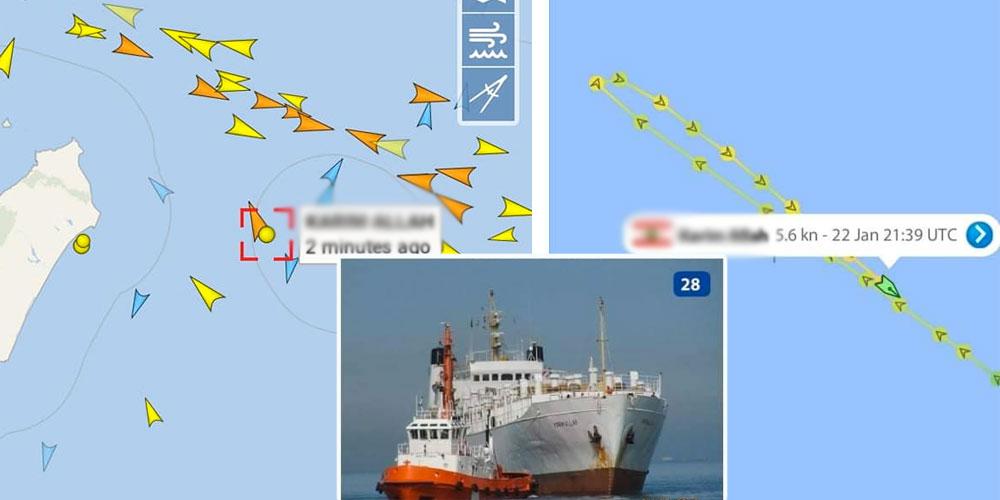 السلطات التونسية ترفض ''الباخرة المخيفة '' في ميناء بنزرت