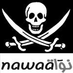 Le site de Nawaat subit une cyber-attaque