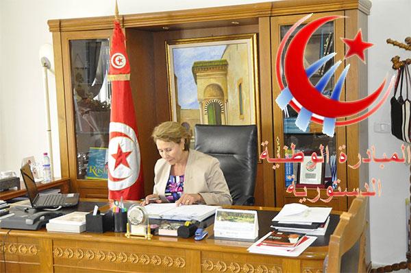 حزب المبادرة يحتفل بمباشرة نزيهة العبيدي لمهامّها على رأس وزارة المرأة