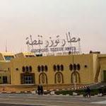 إعفاء المسافرين والطائرات من المعاليم الخاصة بمطار توزر نفطة