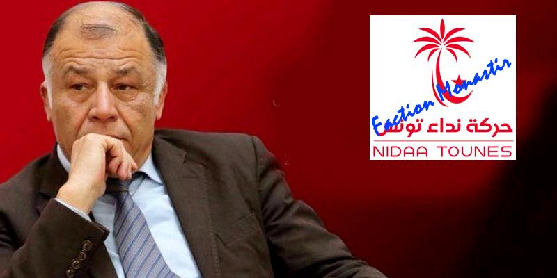 Nidaa Tounes devrait prendre des contraceptifs selon Néji Jalloul