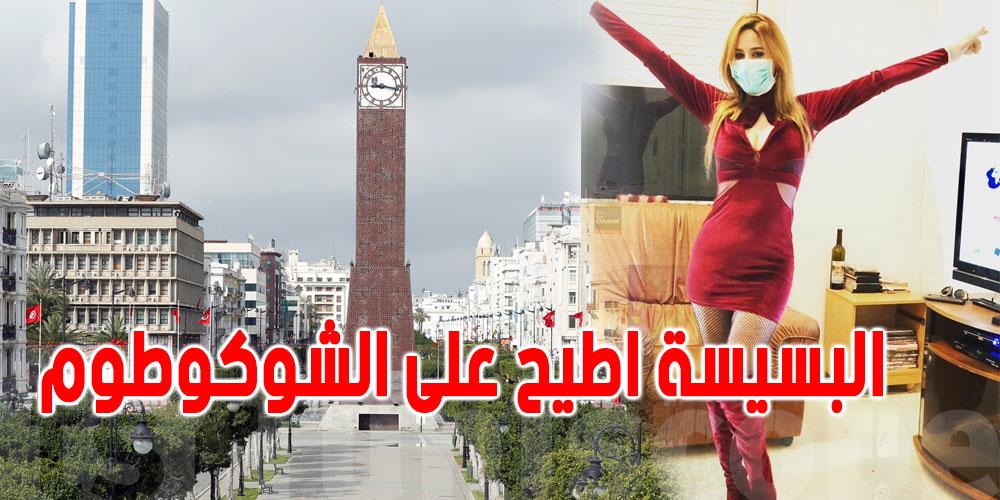 والي تونس.. سنمنح لنرمين صفر رخصة الرقص في شارع الحبيب بورقيبة بهذا الشرط
