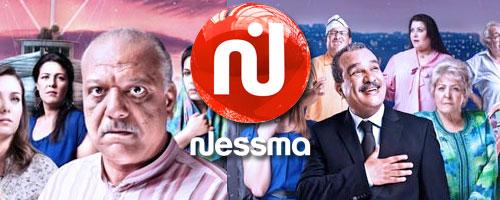 nessma-21072012-1.jpg