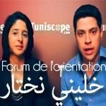 En vidéo : Tous les détails sur le Forum de l'orientation Khalini ne5tar