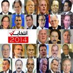 En photos : Parmi ces 27 qui sera le futur Président de la République ?