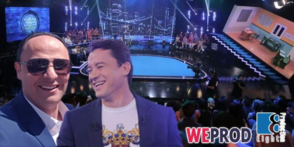 La version tunisienne de l'émission ''Vendredi tout est permis'' ce dimanche sur Elhiwar Ettounsi