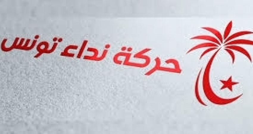 الديوان السياسي لنداء تونس يبحث مسار الاندماج مع الوطني الحر