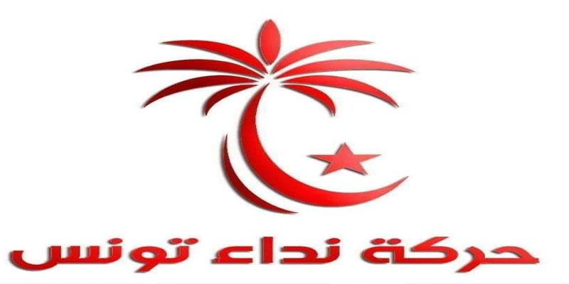 نداء تونس: نخشى أن يكون فشل المفاوضات بسبب إملاءات تمس من السيادة الوطنية